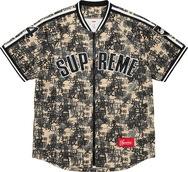 Kanji Camo Zip Up Baseball Jersey